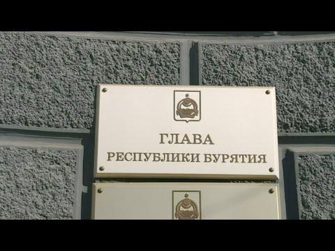 Архив Республики Бурятия