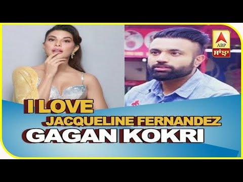 Gagan Kokri Huge crush on Jacqueline Fernandez  Gagan Kokri Interview  Rough Look song  ABP Sanjha