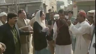 Prime Minister of Pakistan Mohtarma Benazir Bhutto & the Chief Minister of Sindh Syed Abdullah Shah.