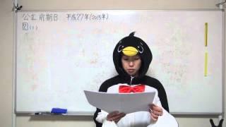 2015H27大阪府高校入試前期入学者選抜英語B2-1