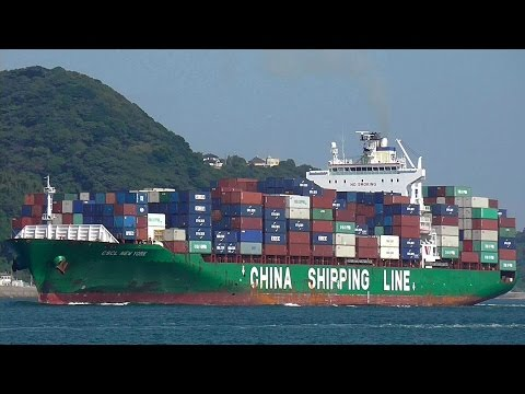 CSCL NEW YORK - Seaspan Shipmanagement container ship