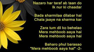 Baharo phul barasao - Suraj 1966 - Full Karaoke
