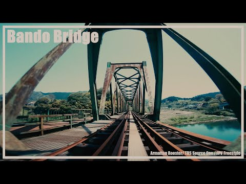 Bando Bridge / Armattan Rooster / TBS Source One / FPV Freestyle