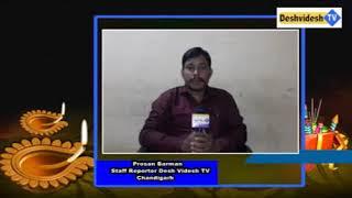 Desh Videsh Tv - Diwali Massage | Prosan Barman Staff Reporter Desh Videsh Tv Chandigarh