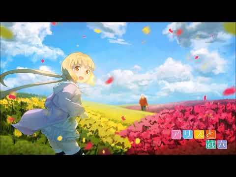 [Alice to Zouroku ED Full]  Chant by Toi Toy Toi (Kotringo Edition)