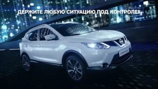видео Витебск авто сити ниссан
