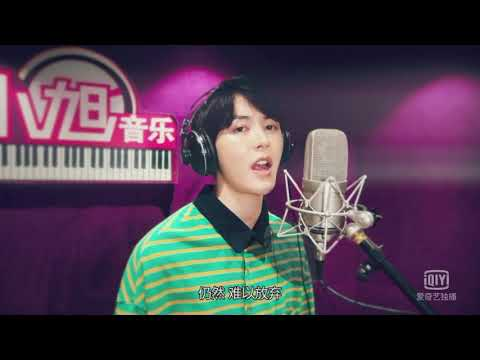 Voice of Fox - Soul of Hu Li full Version