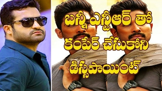 Is Allu Arjun Comparing With Jr ntr|D.J Teaser| Duvvada Jagannatham