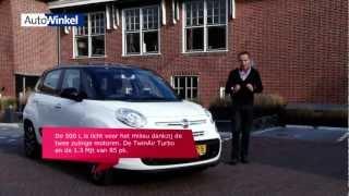 Fiat 500L TwinAir