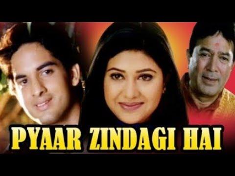 Pyar Zindagi Hai _2001 Rajesh Khanna_ Vikas Kalantri_ashima Bhalla_movie  Full Love Story