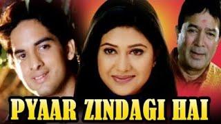 Pyar Zindagi Hai _(2001) Rajesh Khanna_ Vikas Kalantri_Ashima Bhalla_Movie || Full Love Story ||