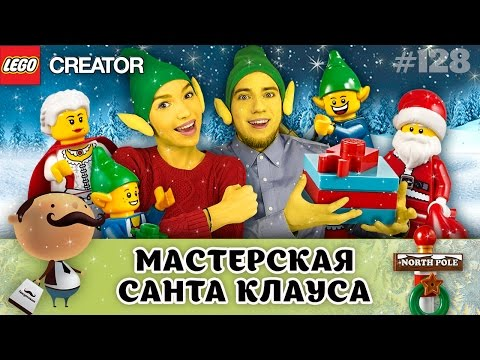 Мультфильм про новогодние игрушки
