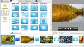 Как сделать слайд-шоу из фотографий - видеоурок(В видеоуроке наглядно показано, как можно сделать слайд-шоу из фотографий в программе ФотоШОУ: http://fotoshow.su..., 2011-12-22T12:51:29.000Z)