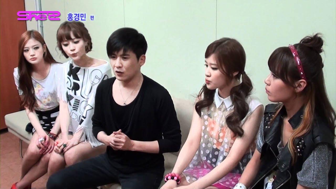 쉬즈 (She'z) - She'z Story 홍경민과의 만남 - YouTube