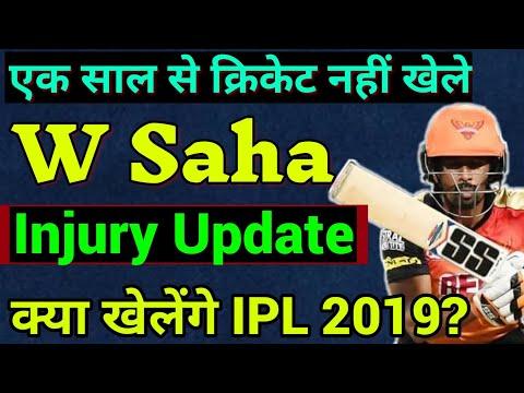 IPL 2019: Wriddhiman Saha injury update, Big News for SRH