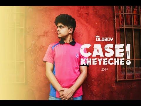 Case Kheyeche   Gully Boy, Divine, Emiway, Naezy, Raftaar, Ranveer   Bangla Rap   Freeverse   Oldboy
