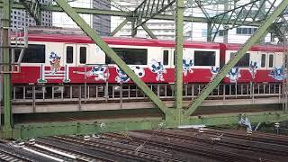 京急新1000系1065編成「東京2020オリンピック」仕様ラッピング!八ッ山橋。