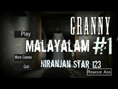 Granny In Malayalam//Gameplay//#1// Niranjan Star 123