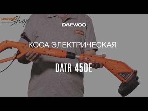 Электрический триммер DAEWOO DATR 450E