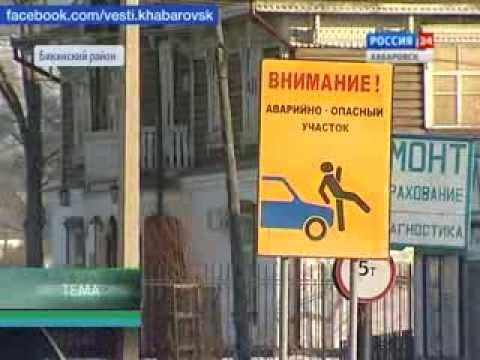 Вести-Хабаровск. Обход города Бикин
