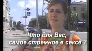 Алина Якубишина   (г.Бердичев)  стремное в сексе Тупая ))
