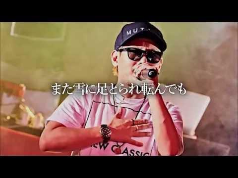 ベリーグッドマン - 「ライオン」(リリック・ビデオ)