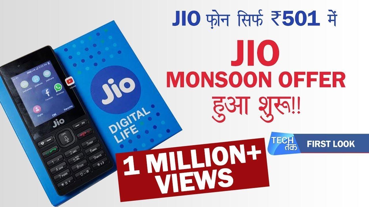 Jio Mobile