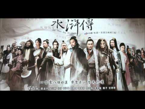中視水滸傳插曲  《風中月》