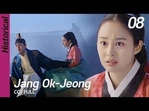[CC/FULL] Jang Ok-Jung EP08 | 장옥정
