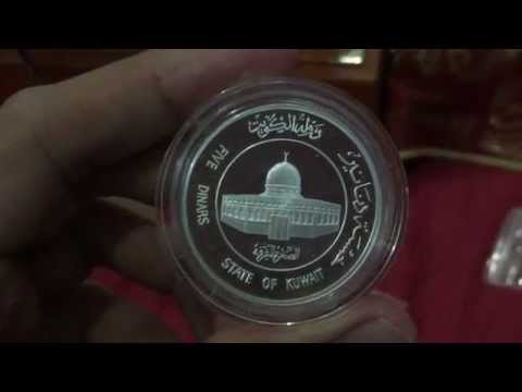 5 kuwait dinar silver coin dome of the stone