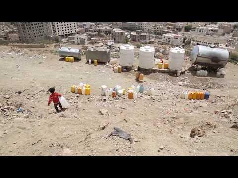 Yemen Children's Crisis: An unprecedented cholera outbreak