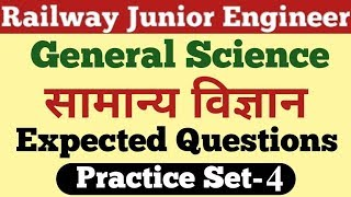 #4 Expected General Science Questions for RRB JE, DMS, CMA, NTPC, Group-D सामान्य विज्ञान प्रश्न