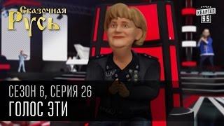 видео ЦИРКУЛЬ 32/80