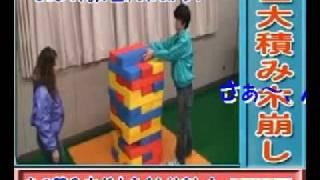 http://rentall-okayama.com/ あの積み木が大きくなりました。 巨大積み...