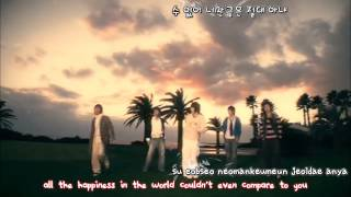 (Instrumental) DBSK 동방신기 - Beautiful Life MV [eng + rom + hangul + karaoke sub]