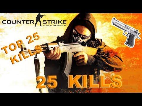 CS:GO І TOP 25 KILLS І DESERT EAGLE І ЕP.1