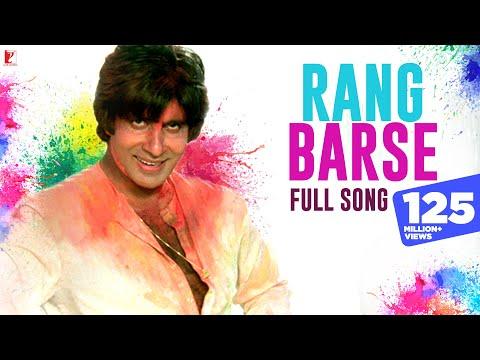 Rang Barse - Holi Song | Silsila | Amitabh Bachchan | Rekha | होली 2018