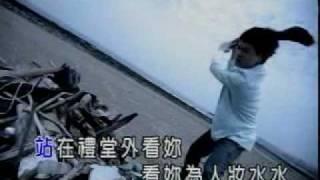翁立友-癡情有啥意義(陳明泉 翻唱).wmv