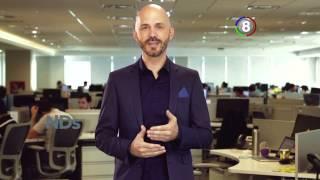 Negocios Digitales: Haciendo negocios por Internet - Promo