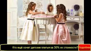 купить детское платье на авито