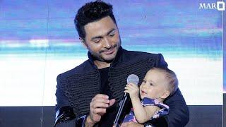 موقف مُضحك جداً لطفله مع تامر حسني