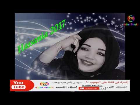 hassania 2018