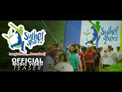 Sylhet Sixers | Official Music Video Promo