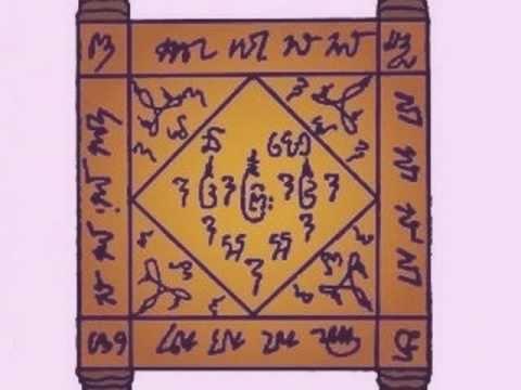 mật pháp chuẩn đề và lá thiên thư