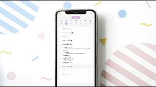The Happiness Planner App is now available in Japanese. 幸せプランナーアプリ - 現在日本語で利用可能 ダウンロード: https://thehappinessplanner.io/behappy.
