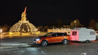 Тест драйв прицепа дачи Поездка на выходные Прохоровка