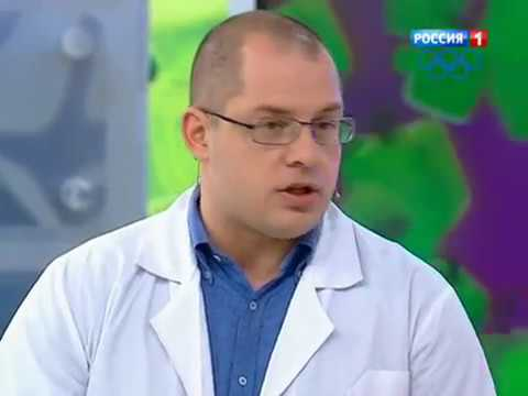 Вопрос: Как вылечить вирусную инфекцию домашними средствами?