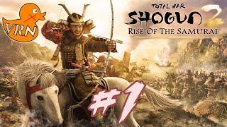 กำเนิดมหาสงครามซามูไร!? #๑ - Total War : Shogun 2 Rise of The Samurai