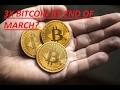 3X bitcoin by end of March?