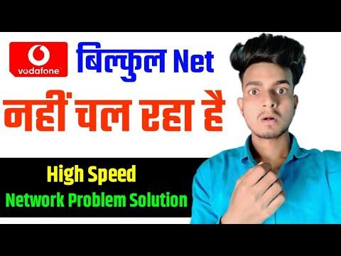 Vodafone Network Problem 100% Solution 90 MBs   Increase Net Speed Setting   Net Speed Kaise Badhaye
